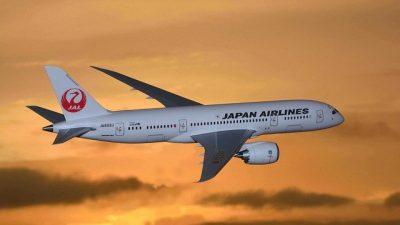 資産消滅 JAL日本航空株 上場廃止 100%減資 無価値化