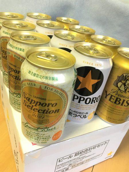 入金あり 株主優待も 2501 サッポロホールディングス /株主限定ビール「サッポロ セレクション」/株の高配当金はいつもらえる 受け取り時期 株価 利回りはhttps://firepenguin.net/shareholder-benefits-2501-sapporo-holdings/